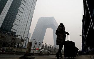 报告:中共趁疫情加大操控全球舆论