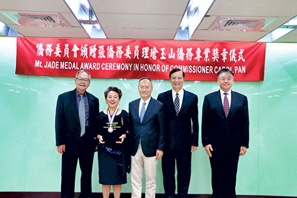 图:大温哥华台湾侨界联合会前主席张理玱日前获颁玉山侨务专业奖章。(受访者提供)