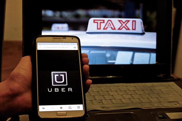 避免搭錯車 Uber手機程序增加4位密碼