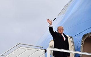 川普參加達沃斯論壇 將會見哪些世界領袖