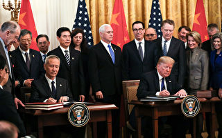 【名家专栏】川普贸易战 打击中共执政合法性