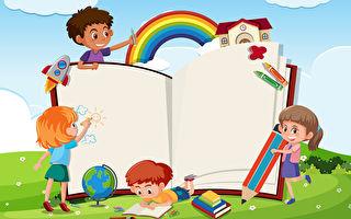 研究:孩子在校修艺术课程将终生受益