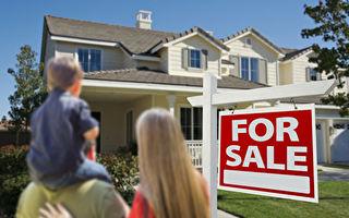 疫情過後哪些房產條件是買家必需的?
