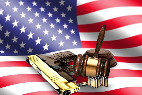 颜丹:为什么美国人不放弃拥枪?