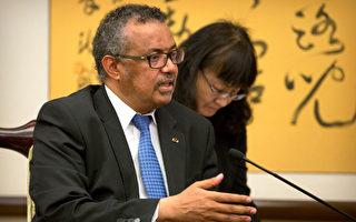世衛承認低估了武漢疫情對全球的威脅