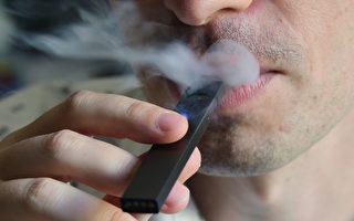 達拉斯首例電子菸案例 15歲少年死亡