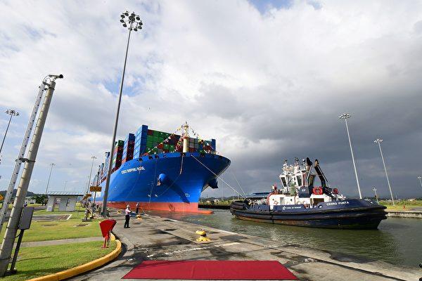 中共正在進行交易的約有56個不同水準的港口,其中包括巴拿馬運河兩側的港口。圖為中遠集團貨櫃船正在通過巴拿馬運河。(LUIS ACOSTA/AFP via Getty Images)