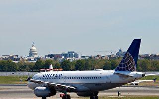 美联航取消部分飞中国航班 改班机不收费