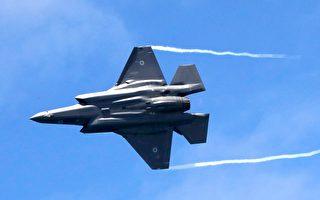 传以色列F-35战机空袭伊朗支持的民兵组织