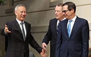 傳劉鶴計劃13日率團訪美 簽署貿易協議