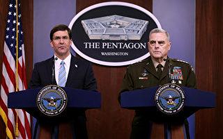 伊朗导弹袭基地 美国国防部披露更多细节