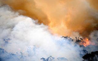 澳山火煙霧已跨越太平洋 經新西蘭飄達智利
