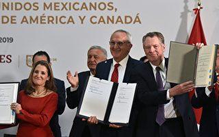 美参院有望最迟1月底通过美墨加贸易协定