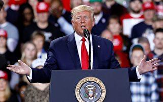 川普总统28日来新泽西州参加造势大会
