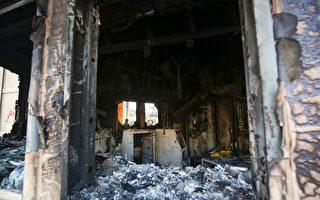 美駐巴格達大使館部分被燒毀 照片流出
