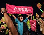 台大选过后 专家:人权成主要攻防议题