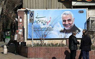 """网民:看了这段短片就知道伊朗""""不可怕"""""""