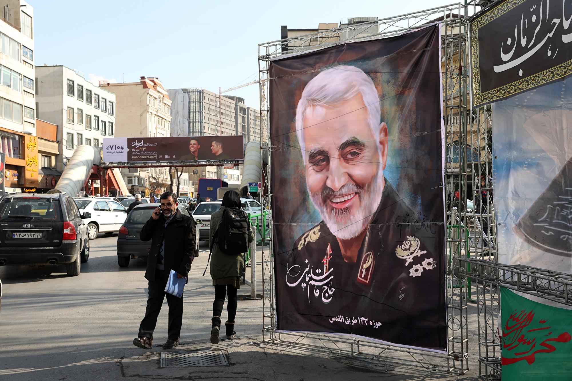 美媒:特朗普7個月前授權有條件狙殺伊朗軍頭