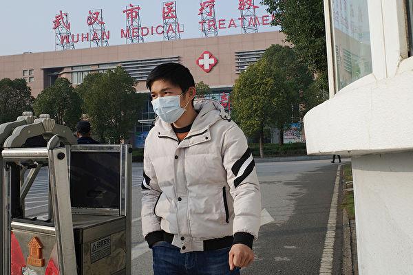 湖北武漢市爆發中共病毒(俗稱武漢病毒、新冠病毒)疫情,導致中國大陸及周邊國家人心惶惶。(Noel Celis/AFP/GettyImages)