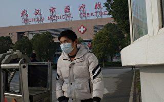 武汉新冠状病毒再增死亡病例 网民冒险爆料