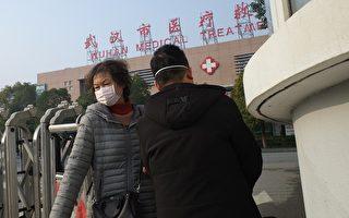 中共肺炎恐波及全球 世卫组织将开紧急会议