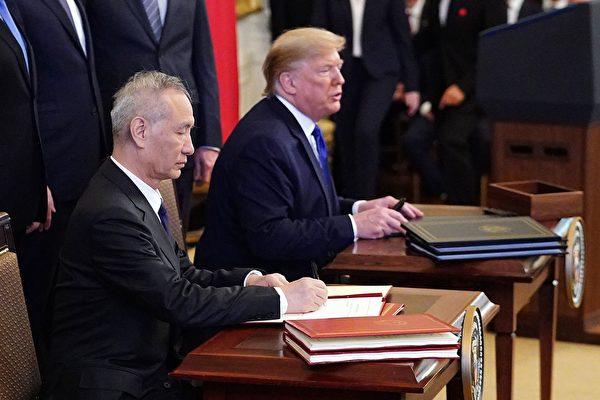 中美簽第一階段貿易協議 央視罕見直播