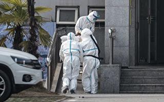 病毒所员工爆中共当局掩盖中共肺炎疫情内幕
