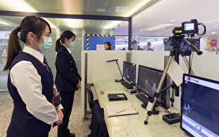 拒向台湾提供疫情资讯 国际民航组织遭谴责