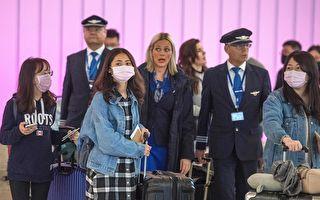 全球航空公司暫停全部或部分中國航班一覽