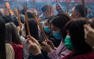 香港确诊13例 不排除本土感染中共肺炎