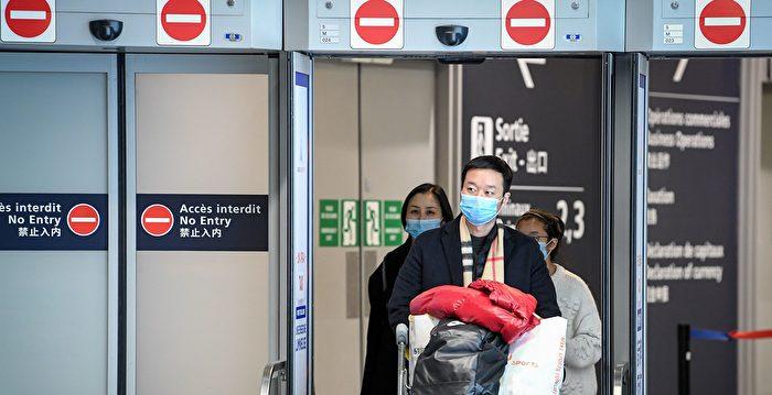 法國多方面預防武漢肺炎 布署新醫療策略