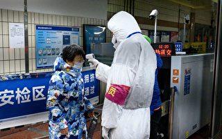 研究:全球20%人口有感染中共病毒风险