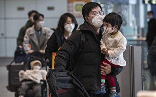 日本确诊17例 首次成功分离中共病毒