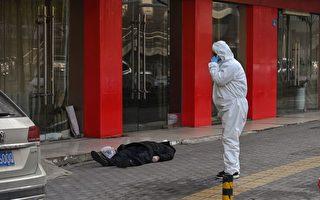 武汉更多遗体视频曝光 殡仪馆尸体排长龙