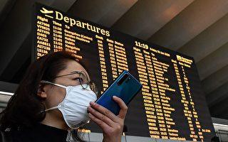 中共肺炎 意宣布紧急状态 日本等国限制入境