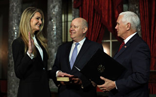 萊夫勒參議院宣誓就職 明示反對彈劾川普