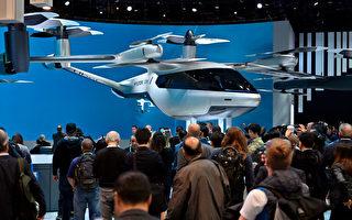 优步推出空中出租车 2023年或亮相墨尔本