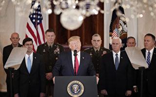 川普证实伊朗攻击无美军伤亡