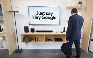 2020国际电子展 5G与折叠式手机打擂台