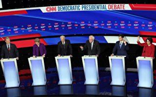 【名家专栏】民主党初选辩论有哪些医保主张