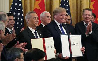 班農:川普以貿易戰打垮中國共產黨