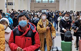 防止肺炎 巴布亚纽几内亚:禁所有亚洲旅客入境
