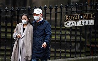 中共肺炎 英国大学警惕