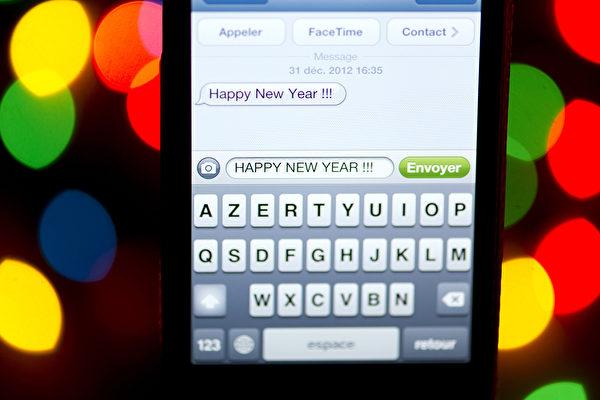 生活小秘诀 苹果手机空格键还可这么用