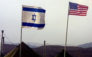伊朗人不踩美国和以色列国旗 网民对比中国