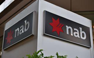 國民銀行下調房貸利率 助首次置業者買房