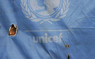 聯合國兒童基金會6噸救援物質抵達中國