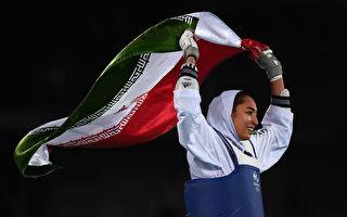 不满伊朗政权 唯一奥运夺牌女运动员出走
