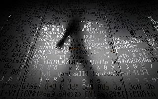 退休金帳戶成駭客目標  該如何自保?