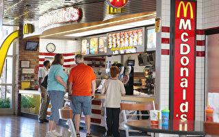 美國男子的麥當勞漢堡變木乃伊 放20年不壞